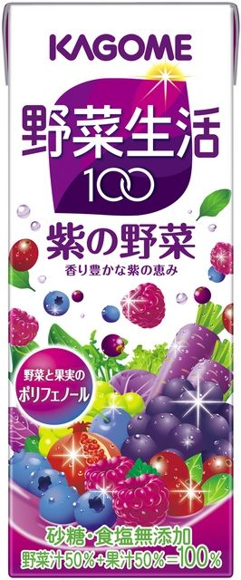 カゴメ 野菜生活100紫の野菜 200ml 1ケース(代引き不可) P12Sep14