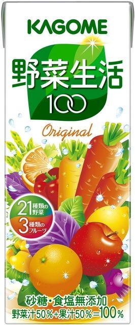 カゴメ 野菜生活100オリジナル 200ml(2ケース) 2ケース(代引き不可) P12Sep14