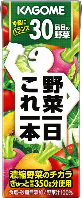 カゴメ 野菜一日これ一本 200ml(2ケース) 2ケース(代引き不可) P12Sep14