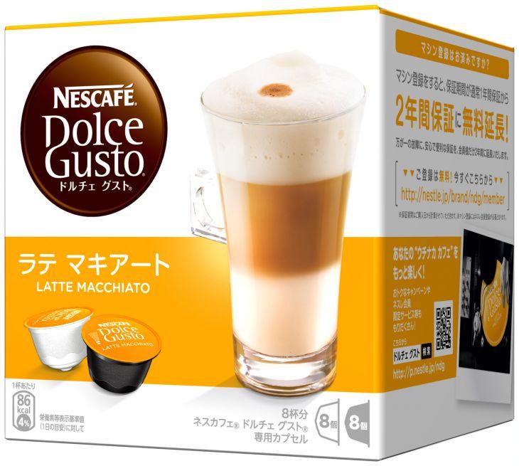 ネスカフェドルチェグスト専用カプセル ラテマキアート 8杯分 1ケース(代引き不可) P12Sep14
