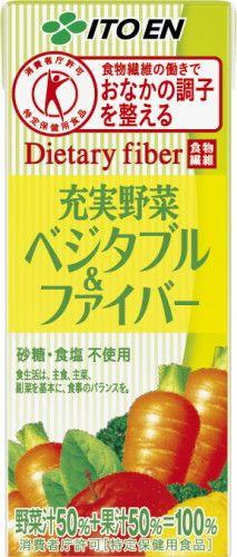 伊藤園 特保 充実野菜 ベジタブル&ファイバー紙パック 200ml(2ケース) 2ケース(代引き不可) P12Sep14