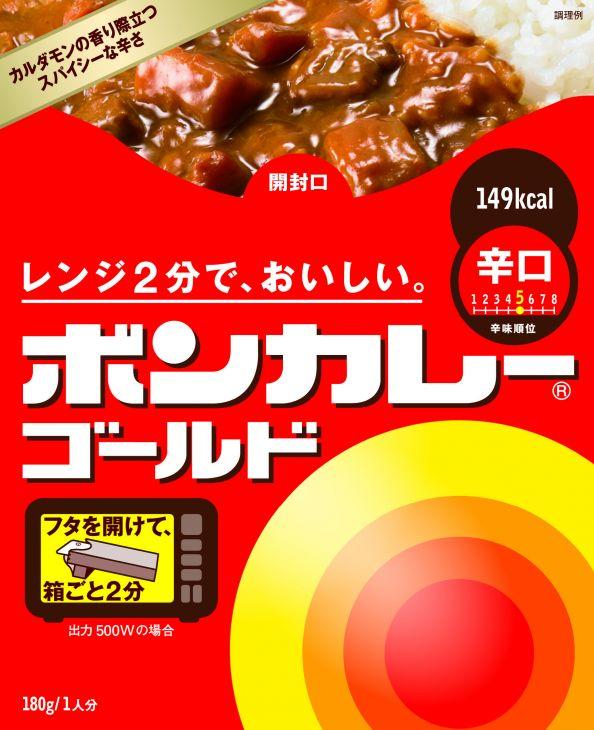 大塚食品 ボンカレーゴールド辛口 180g 1ケース(代引き不可) P12Sep14