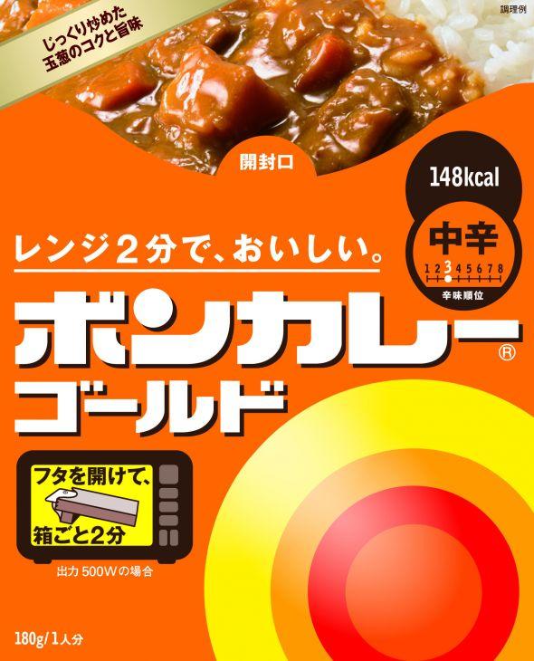 大塚食品 ボンカレーゴールド中辛 180g 1ケース(代引き不可) P12Sep14