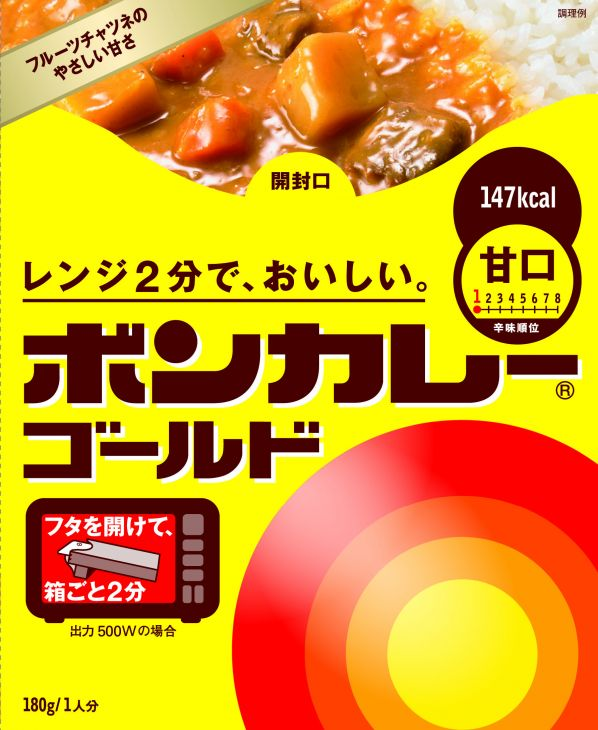 大塚食品 ボンカレーゴールド甘口 180g 1ケース(代引き不可) P12Sep14