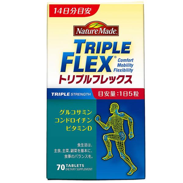 大塚製薬 ネイチャーメイド トリプルフレックス 70粒 1個(代引き不可) P12Sep14