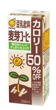 マルサンアイ 豆乳飲料麦芽コーヒー カロリー50%オフ 200ml 1ケース(代引き不可) P12Sep14