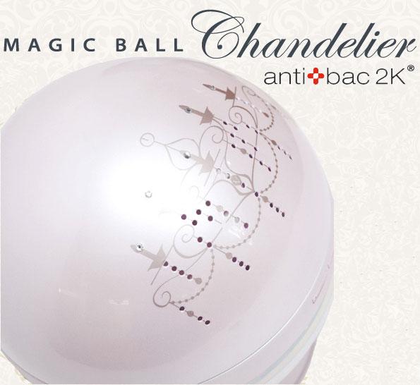 MAGICBALL マジックボール シャンデリア Lサイズ 空気清浄機 P12Sep14