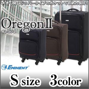 メーカー直送 EMINENT エミネント オレゴン2 ポリエステル製4輪ソフトキャリー Sサイズ(40cm) P12Sep14