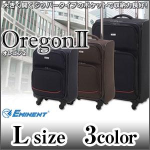 メーカー直送 EMINENT エミネント オレゴン2 ポリエステル製4輪ソフトキャリー Lサイズ(60cm) P12Sep14