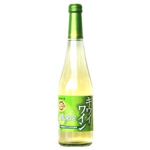 果実酒 スパークリング キウイ 甘味果実酒 千葉めぐ実 キウイワイン微発泡500ml(代引き不可) P12Sep14