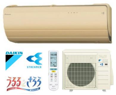 DAIKIN/ダイキン ルームエアコン うるさら7  6畳用 2.2kW  ベージュ 室内電源タイプ (代引き不可) P12Sep14