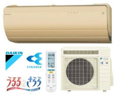 DAIKIN/ダイキン ルームエアコン うるさら7  14畳用 4.0kW  ベージュ 室外電源タイプ (代引き不可) P12Sep14
