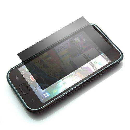 GALAXYS用 液晶保護フィルム(覗き見防止)(覗き見防止) iPod/iPad/mobileアクセサリ RX-GALAXYS03  P12Sep14