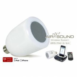 AIR  SOUND   Wireless  System(LEDライト&本体セット) P12Sep14