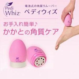 PEDI WHIZ(ペディウィズ)1個+ネイルケア11点セット P12Sep14