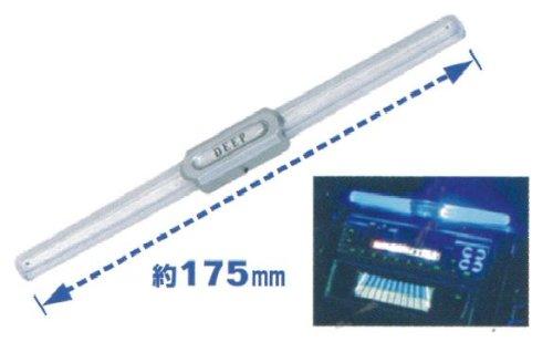 MIRAREED(ミラリード)1DINイルミネーション クリアー/シルバー(DP570) P12Sep14