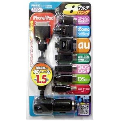 MIRAREED(ミラリード)スーパーマルチ携帯充電器8コネクター ブラック(PM633) P12Sep14