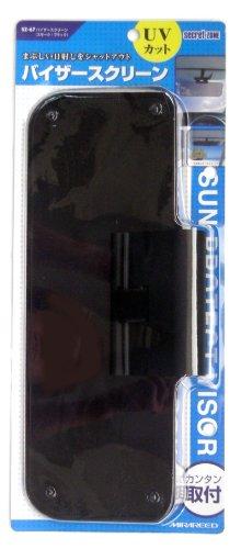 MIRAREED(ミラリード)バイザースクリーン (SZ67) P12Sep14