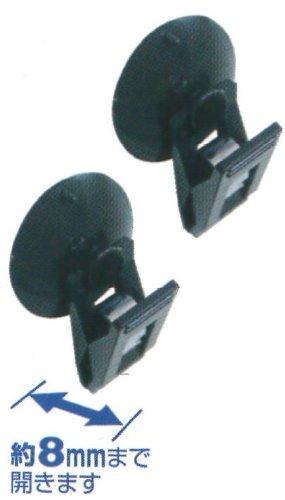 MIRAREED(ミラリード)吸盤クリップ ブラック(SP175) P12Sep14