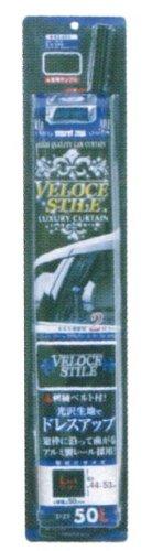 MIRAREED(ミラリード)ラグジュアリーカーテン50L光沢生地 ブラック(KS452) P12Sep14