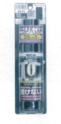 MIRAREED(ミラリード)透ケナイゼロブラックフィルムリヤー用 ブラック(XV71) P12Sep14