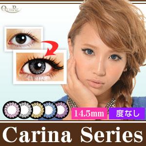 Quore クオーレ 14.5mm Carina(カリーナ)シリーズ 1箱2枚入り カラコン カラーコンタクト P12Sep14
