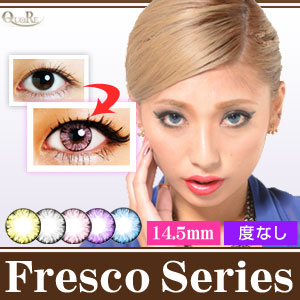Quore クオーレ 14.5mm Fresco(フレスコ)シリーズ 1箱2枚入り カラコン カラーコンタクト P12Sep14