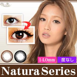 Quore クオーレ 14.0mm Natura(ナチュラ)シリーズ 1箱2枚入り カラコン カラーコンタクト P12Sep14