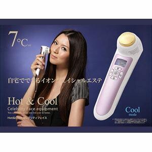 Hot&Coolセレブリティフェイス P12Sep14
