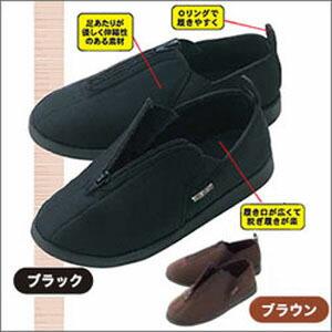 ソフト軽量靴 あしかるさん P12Sep14