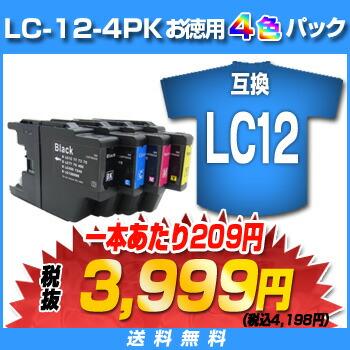 LC12-4PK  お徳用4色パック 互換インクLC12-4PK お徳用4色パック LC12BK LC12C LC12M LC12Y 互換インク 福袋(代引き不可) P12Sep14