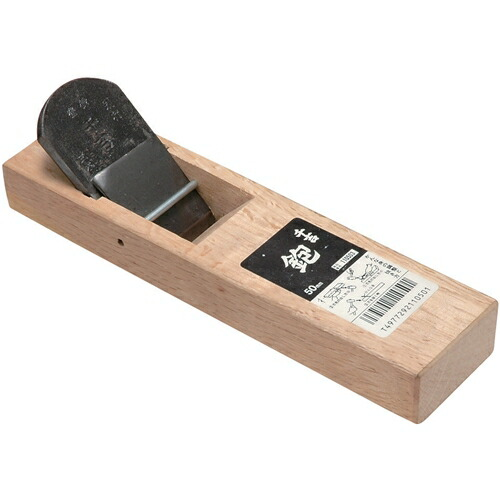 千吉・台付鉋・50MM 大工道具:のみ・彫刻刀・鉋:台付鉋(代引き不可) P12Sep14