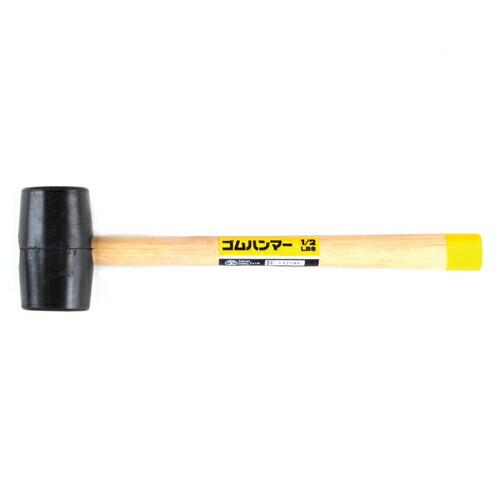 SK11・木柄ゴムハンマー・1/2LBS 大工道具:金槌:ゴムハンマー(代引き不可) P12Sep14