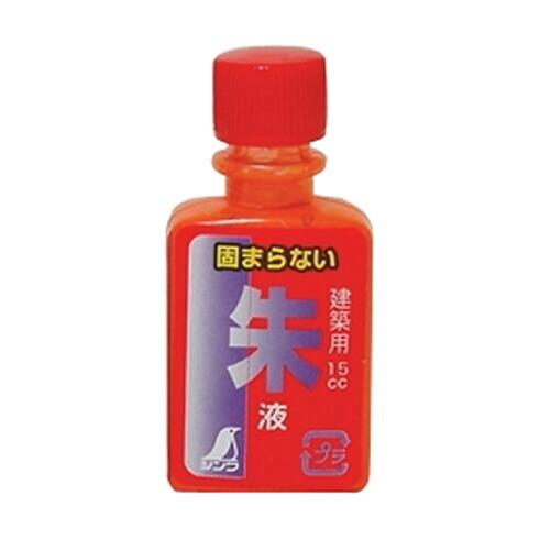 シンワ・朱液‐ミニボトル‐2本入・77838 大工道具:墨つけ・基準出し:墨つぼ(代引き不可) P12Sep14