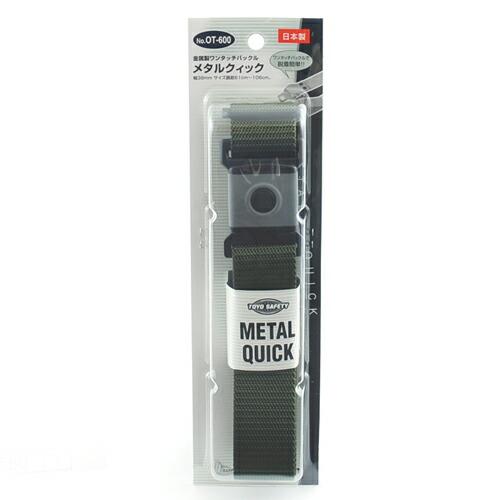 TOYO・メタルクイック・OT-600ミドリ 大工道具:収納用品:作業ベルト1(代引き不可) P12Sep14
