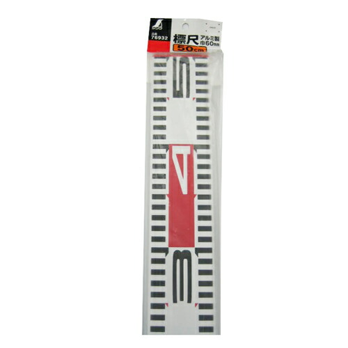 シンワ・標尺‐アルミ製‐巾60mm・50CM‐76932 大工道具:測定具:その他測定・製図2(代引き不可) P12Sep14