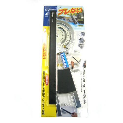 シンワ・フリーアングルマルチ・78232 大工道具:測定具:その他測定・製図2(代引き不可) P12Sep14