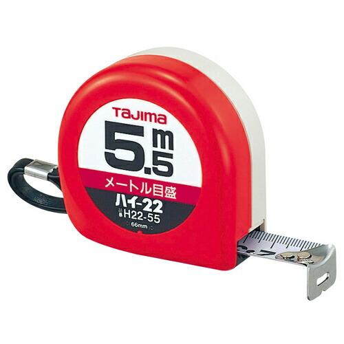タジマ・ハイ−22‐5.5M・H22-55BL 大工道具:測定具:タジマコンベ(代引き不可) P12Sep14