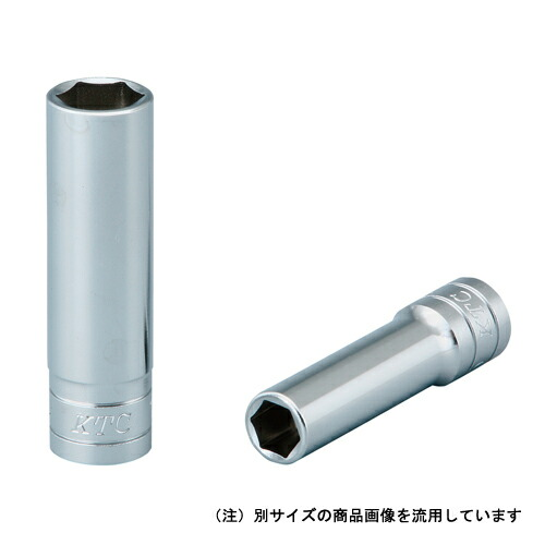 KTC・ディープソケット‐(9.5)・B3L-09-H 作業工具:ソケット:3/8ディープ(代引き不可) P12Sep14