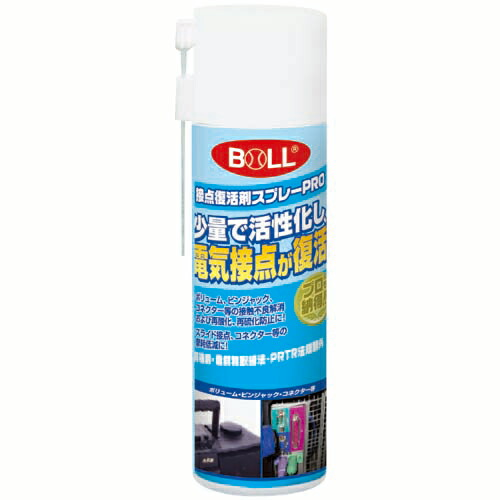 BOLL・接点復活剤スプレー・SF-100S 作業工具:油:特殊剤(代引き不可) P12Sep14