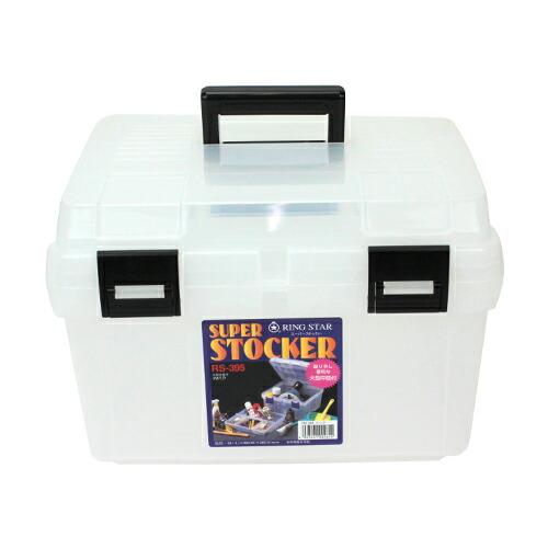 リングスター・スーパーストッカー・RS395‐クリア 作業工具:工具箱:プラスチック製(代引き不可) P12Sep14