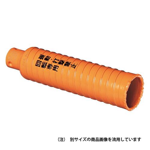 ミヤナガ・PCハイパーダイヤカッター・PCHPD038C 先端工具:コンクリートドリル:コアドリル(代引き不可) P12Sep14