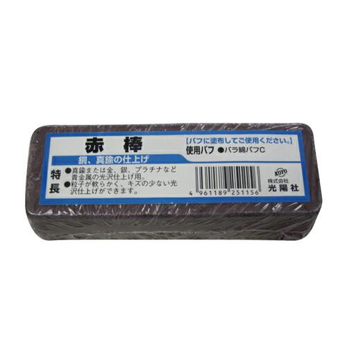 KOYO・青棒K−1・ラベルツキ 先端工具:ドリルアタッチメント:パット・アーバー製品(代引き不可) P12Sep14