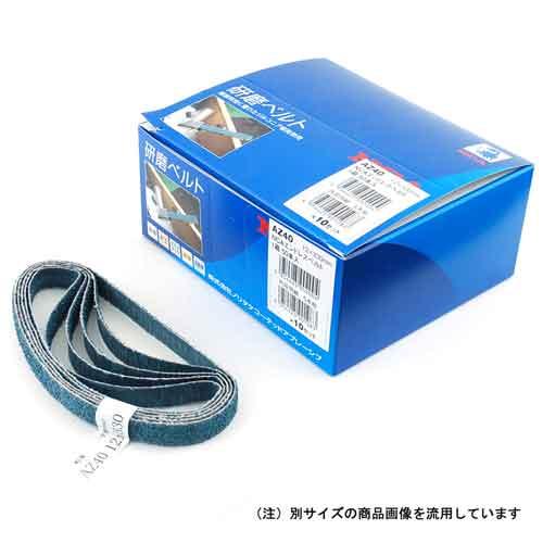 NCA・エンドレスベルト50本・AZ‐#60‐12X330 先端工具:電気カンナ・サンダ—:サンダー用製品(代引き不可) P12Sep14
