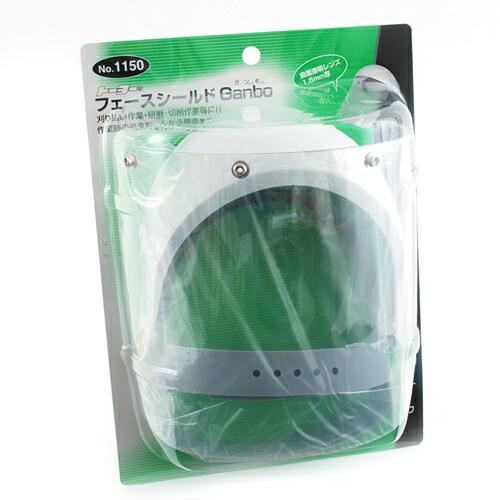 TOYO・防災面‐ガンボ・NO.1150 先端工具:保護具・安全用品:TOYO製品(代引き不可) P12Sep14