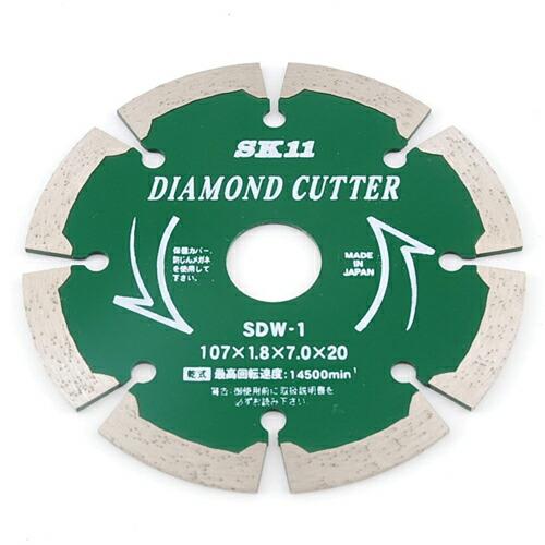 先端工具・ディスク用製品のダイヤモンドカッターSDW-1 セグメント。コンクリート・ブロック・レンガなどの切断作業に。切削スピード重視のセグメント形状。(代引き不可) P12Sep14