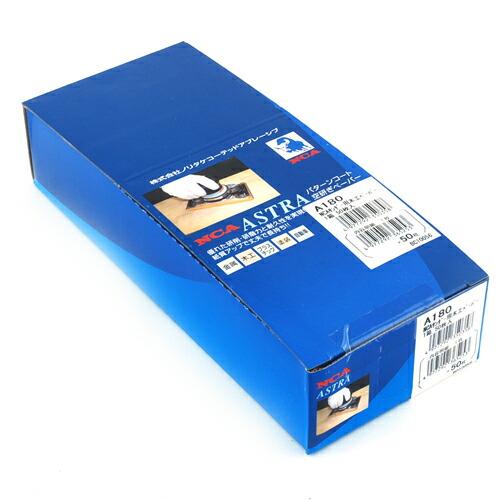 NCA・サンダー用木工ペーパー50枚・A#180 先端工具:電気カンナ・サンダ—:その他サンダー用製品(代引き不可) P12Sep14