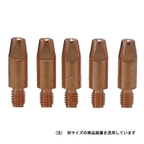 スズキット・トーチ先端チップ‐0.8用・P-601 電動工具:溶接:溶接用アクセサリー(代引き不可) P12Sep14