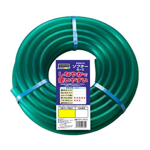 TOYOX・ソフターホース‐20M・SFH-1520G 園芸機器:散水・ホースリール:散水カットホース(代引き不可) P12Sep14