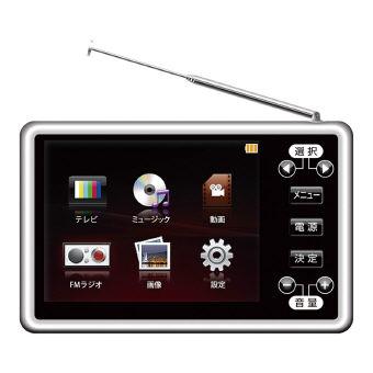 録画機能付デジタルポケット液晶テレビ DTV-3502(代引き不可)